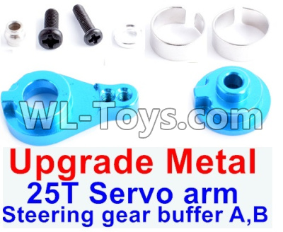Wltoys 12429 RC Car Upgrade Metal Steering gear buffer A,B & Upgrade 25T Metal Servo Swing Arm-Blue-0033,Wltoys 12429 Parts