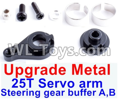 Wltoys 12429 RC Car Upgrade Metal Steering gear buffer A,B & Upgrade 25T Metal Servo Swing Arm-Black-0033,Wltoys 12429 Parts