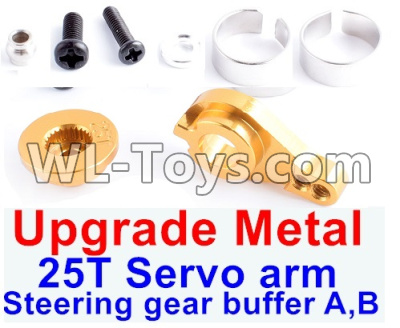 Wltoys 12429 RC Car Upgrade Metal Steering gear buffer A,B & Upgrade 25T Metal Servo Swing Arm-Yellow-0033,Wltoys 12429 Parts