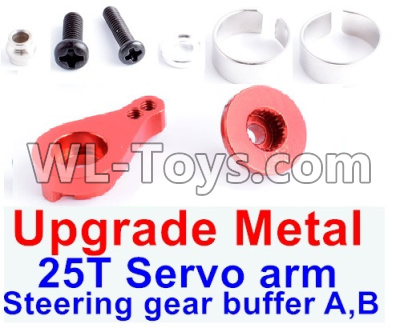 Wltoys 12429 RC Car Upgrade Metal Steering gear buffer A,B & Upgrade 25T Metal Servo Swing Arm-Red-0033,Wltoys 12429 Parts