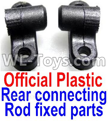 Wltoys 12429 RC Car Parts-Positioning sheet for the Rear Axis Rod(2pcs)-Left and Right-0039 ,Wltoys 12429 Parts