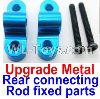 Wltoys 12429 RC Car Upgrade Metal Rear connecting rod fixed parts(2pcs)-0039,Wltoys 12429 Parts