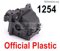 Wltoys 144001 Gearbox Cover Parts. It includes the Upper and Lower Cover. 144001.1254.