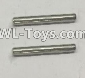 Wltoys 18403 RC Car Parts-Optical axis 2X22mm(2pcs)-0919,Wltoys 18403 Parts