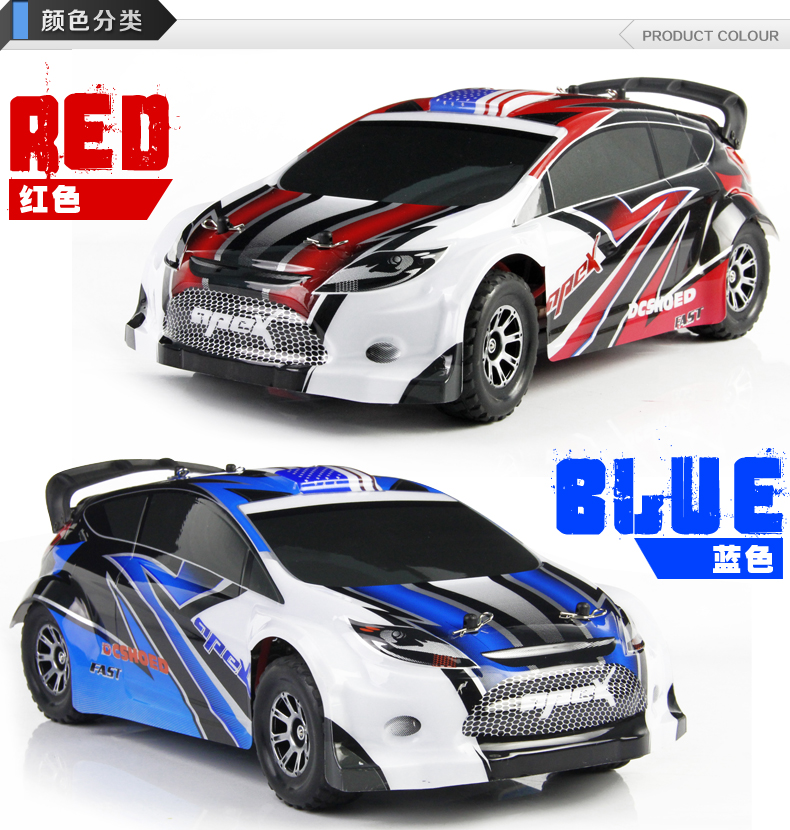 Wltoys A949 RC Car For Wltoys A949 RC Car Parts-desert rc truck,1/18 1:18 rc car and rc racing car