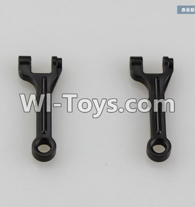 Wltoys A949 RC Car Parts-Upper Swing arm,Upper Suspension Arm Parts-2pcs,Wltoys A949 Parts
