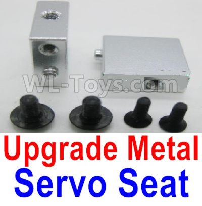 Wltoys A959B A959-B RC Car Upgrade Metal Servo Seat Parts-Silver,Wltoys A959B A959-B Parts