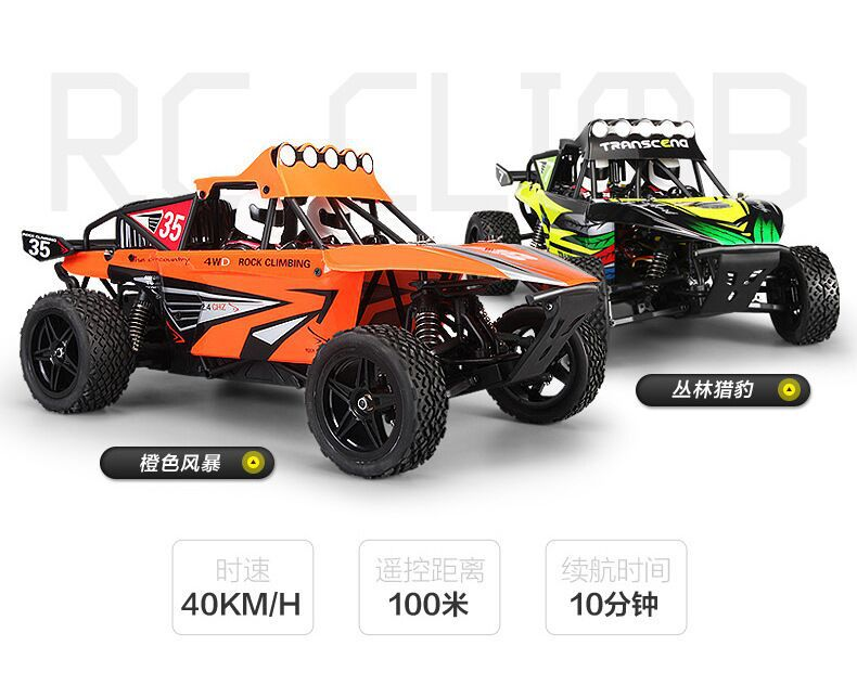 Wltoys K959 RC Car Wltoys K959 RC Car Parts-High speed 1/12 1:12 Full-scale rc racing car,rc Drift Car desert Off Road Buggy