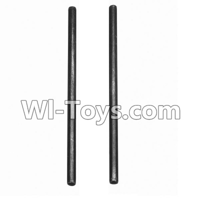 Wltoys L979 L222 Car Parts-Battery Shell Fixed Position Axle Parts-2pcs,Wltoys L979 L222 Parts