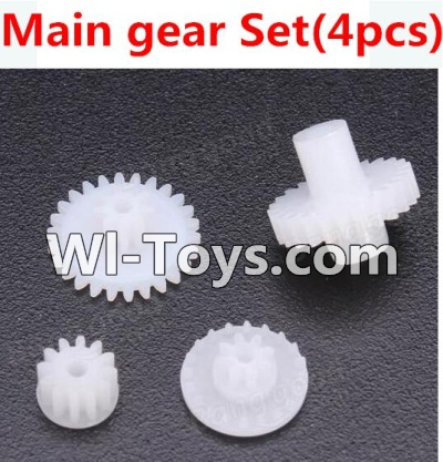 Wltoys L999 RC Car Parts-Gear Set Parts-4pcs,Wltoys L999 Parts