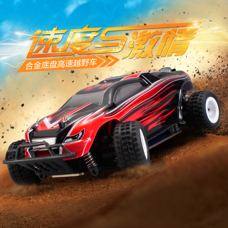 Wltoys P939 RC Car Wltoys P939 RC Car Parts-High speed 1/28 1:28 Full-scale rc racing car