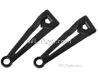 XinLeHong Toys 9135 Parts Front Upper Swing Arm(2pcs)-SJ07,XinleHong 9135 RC Car Parts