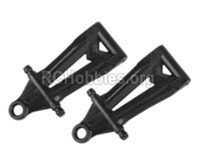 Hosim 9145 Parts-Front Lower Swing Arm(2pcs)-45-SJ08,Brushless Hosim 9145 1/20 RC Car Parts