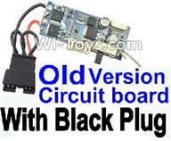 XinleHong Toys 9120 Parts Receiver board-Old version,with Black Plug,XinleHong 9120 RC Car Parts