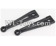 Hosim 9125 Parts Front Upper Swing Arm(2pcs)-SJ06,Hosim 9125 RC Car Parts