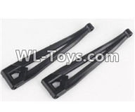 Hosim 9125 Parts Rear Upper Swing Arm(2pcs)-SJ07,Hosim 9125 RC Car Parts