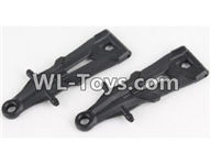 Hosim 9125 Parts Front Lower Swing Arm(2pcs)-SJ08,Hosim 9125 RC Car Parts