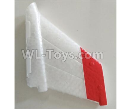 XK X520 Parts-Vertical Tail Wing Set-X520.0002