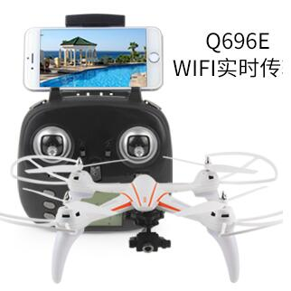 Wltoys Q696E Q696-E Wifi Quadcopter(Include the 720P Wifi Camera unit Parts (With Cradle head)and Mobile phone support frame),Wltoys Q696 Drone Parts-RC Quadcopter Drone