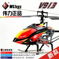 WLtoys V913 RC Helicopter 4 channel Single blade helicopter