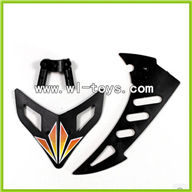 WLtoys V912 RC Helicopter Parts-Vertical and Horizontal Tail,WLtoys V912 Parts