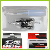 WLtoys V912 RC Helicopter Parts-Water jet,WLtoys V912 Parts,upgrade parts