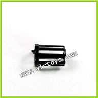 WLtoys V912 RC Helicopter Parts-Tail motor Cover,WLtoys V912 Parts