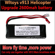 WLtoys V913 RC Helicopter Parts-Upgrade Battery,7.4v 2600mah battery 15C Battery,use together with WLtoys V913 RC Helicopter Parts-brushless motor(unofficial)