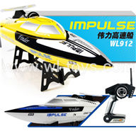Wltoys WL912 RC Boat,WL toys WL912 Racing Boat(Motor with water cooling system)