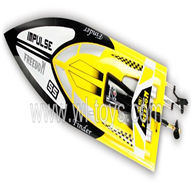 Wltoys WL912 Boat Parts-BNF(Only boat,no battery,no charger,no Transmitter)-Yellow,Wltoys WL912 Parts