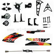 WLtoys V913 RC Helicopter Parts Crash set 2WL Toys V913 Parts