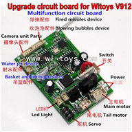 multi-functional upgrades receiver board / PCB for WLtoys V912 RC Helicopter Parts-helicopter,WLtoys V912 Parts