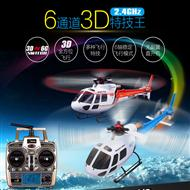 WLtoys V931 RC helicopter,Wl toys V931 6 Channel Helicopter