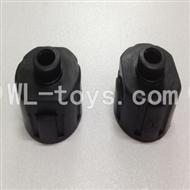 WLtoys L959 RC Car Parts-Speed Control Box Parts-2pcs,WLtoys L959 Parts