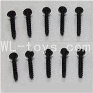 WLtoys L959 RC Car Parts-Socket Head Screw Parts-Set 2.6x12mm Parts-1pcs