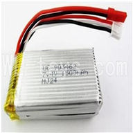 WLtoys L969 RC Car Parts-7.4v 1500mah battery with JST Plug(Can only be Used for L959)