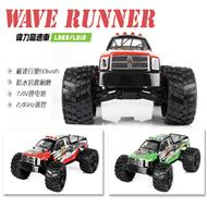 WLtoys L969 RC RC Car,1/12 1:12 Wl Toys L969 RC Racing car