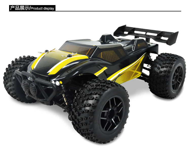 HBX Wildrider 1/24th 2128 rc car,HaiBoxing HBX 2128 Wildrider 1/24 4wd rc mini car