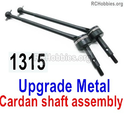 Wltoys 144001 Upgrade Metal Cardan shaft assembly Parts. 144001.1315.