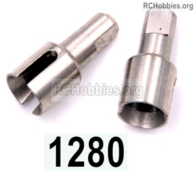 Wltoys 144001 Differential cup set Parts. 144001.1280.