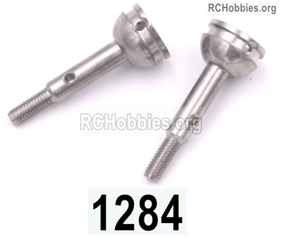 Wltoys 144001 Front axle cup set Parts. 144001.1284.