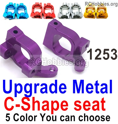 Wltoys 144001 Upgrade Metal C-Shape seat Parts, Door-Shape Seat Parts.